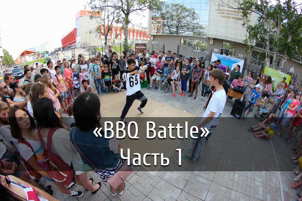 poster-bbq-battle-1