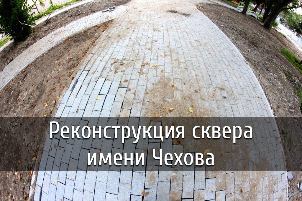 poster-chekhov-1