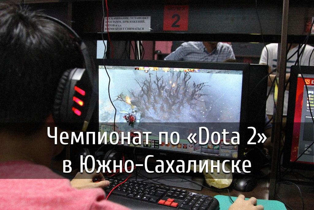 poster-dota2