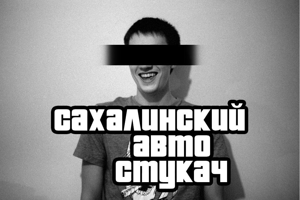 poster-gta