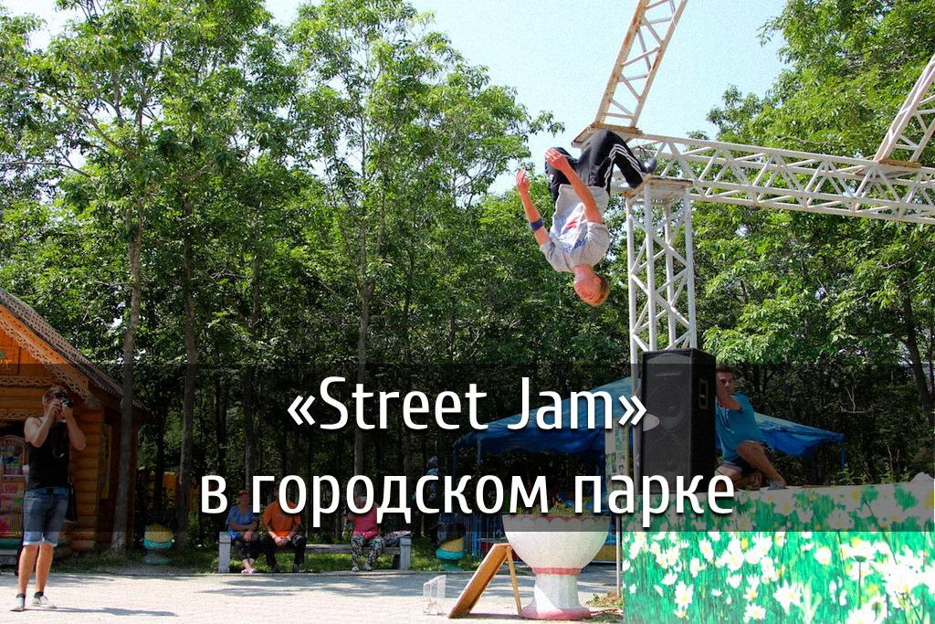 poster-park-dance