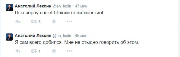 an_lexin_10
