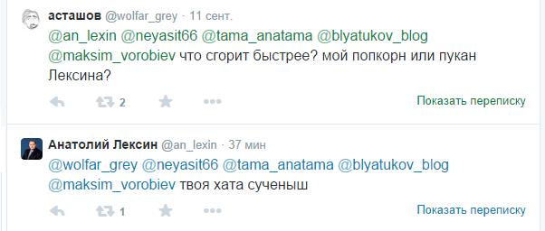 an_lexin_14