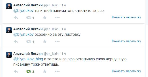 an_lexin_4