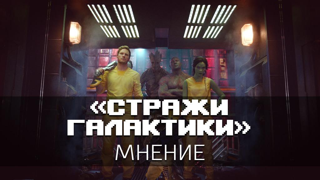 poster-gg-2014