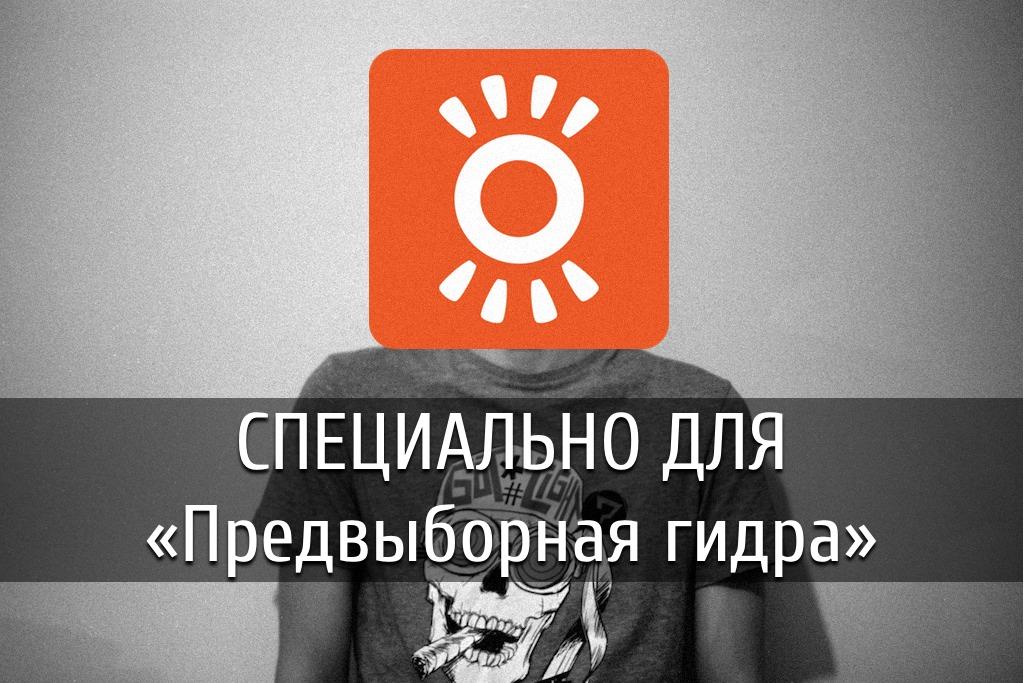 poster-sakhcom