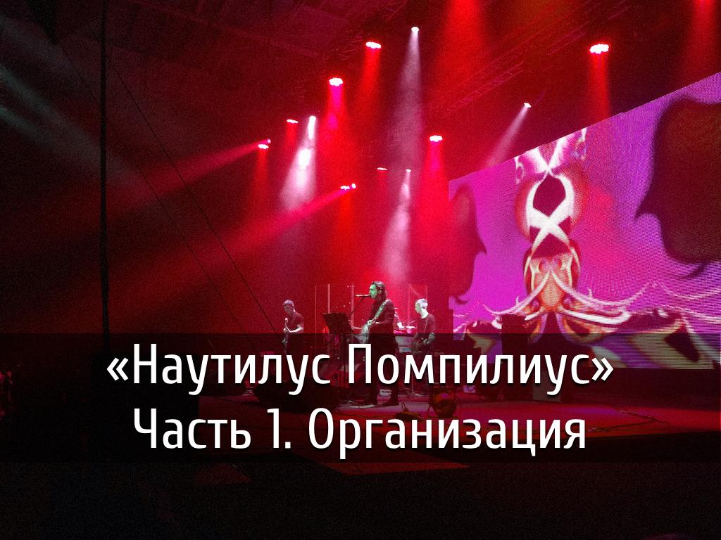 poster-butusov-01