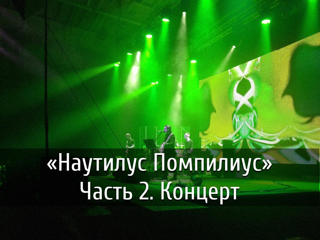 poster-butusov-02