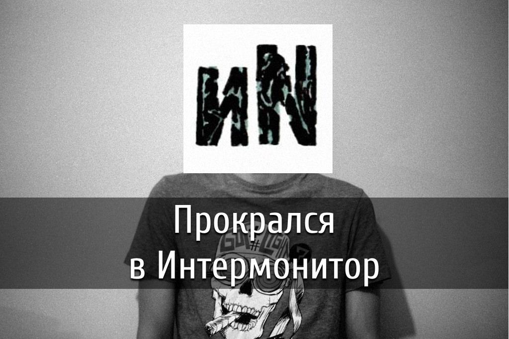 poster-intermonitor