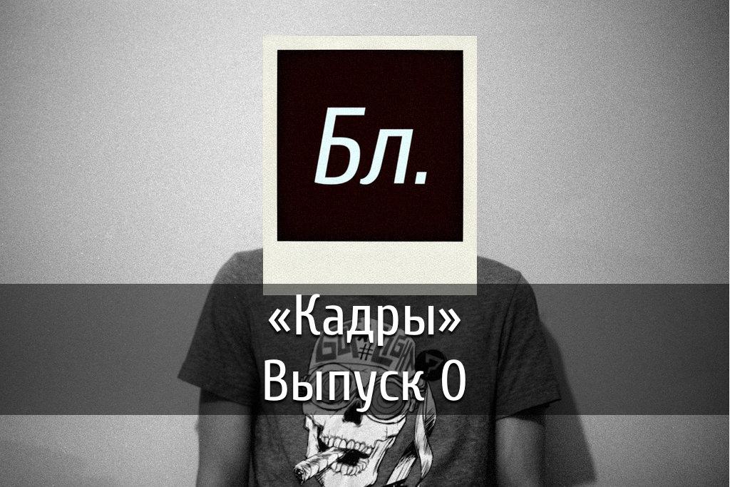 poster-kadry-00