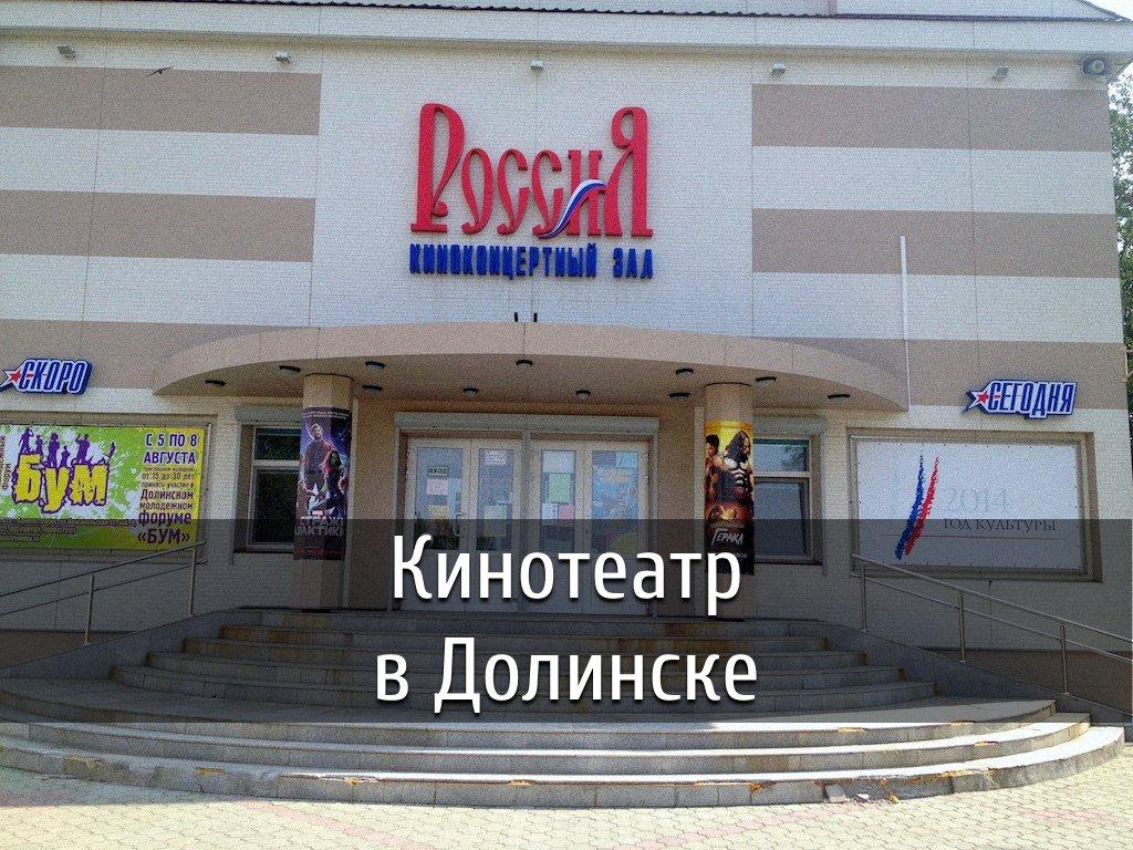 poster-kinoteatr