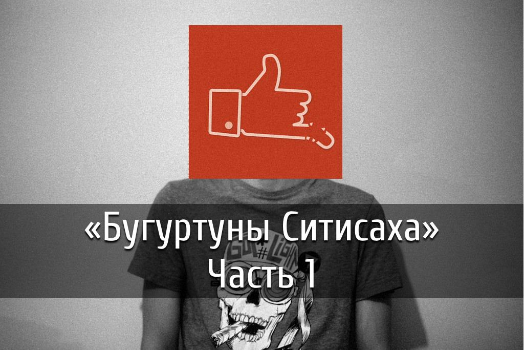 poster-bugurtuny-1