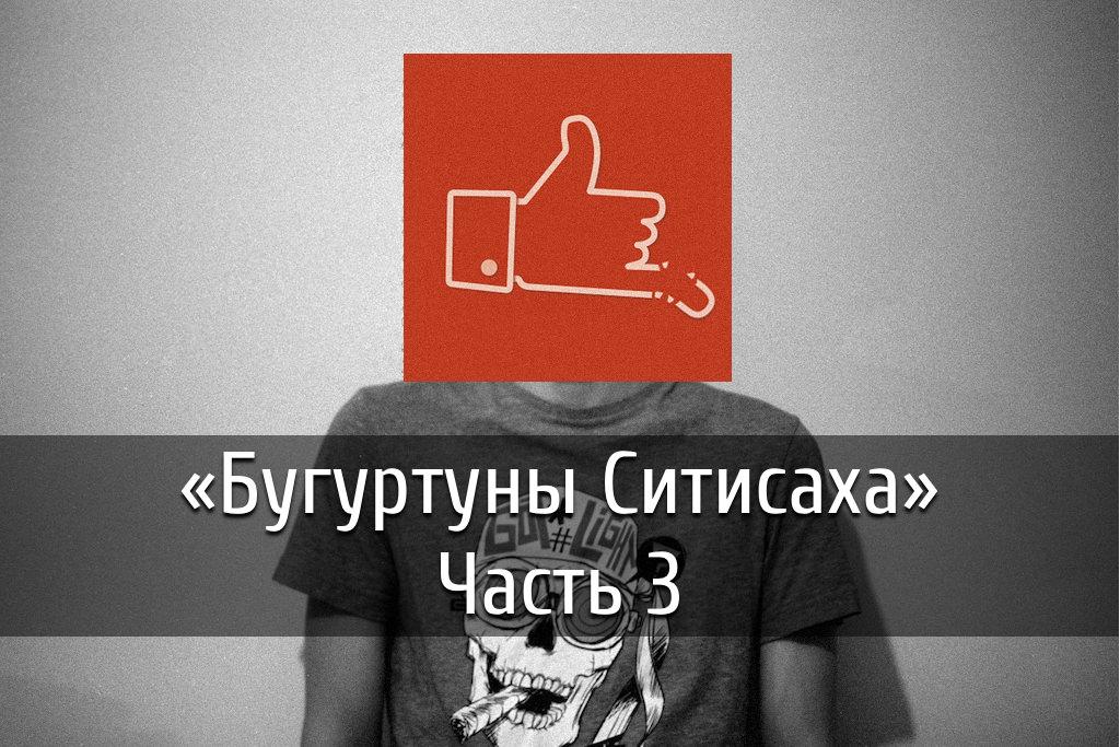 poster-bugurtuny-3