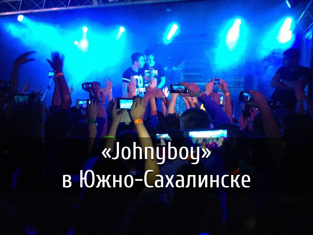 poster-jonny-boy