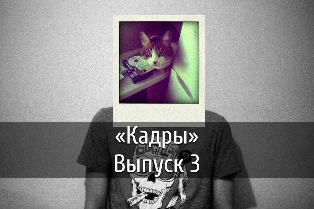 poster-kadry-03