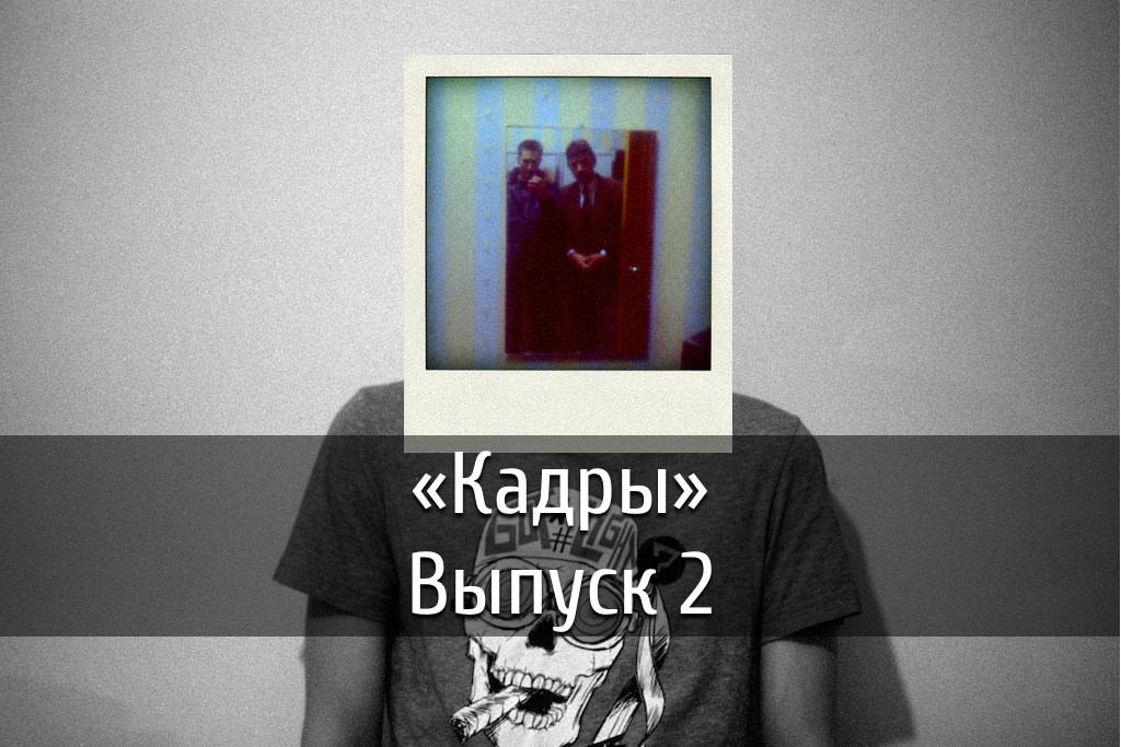 poster-kadry-2