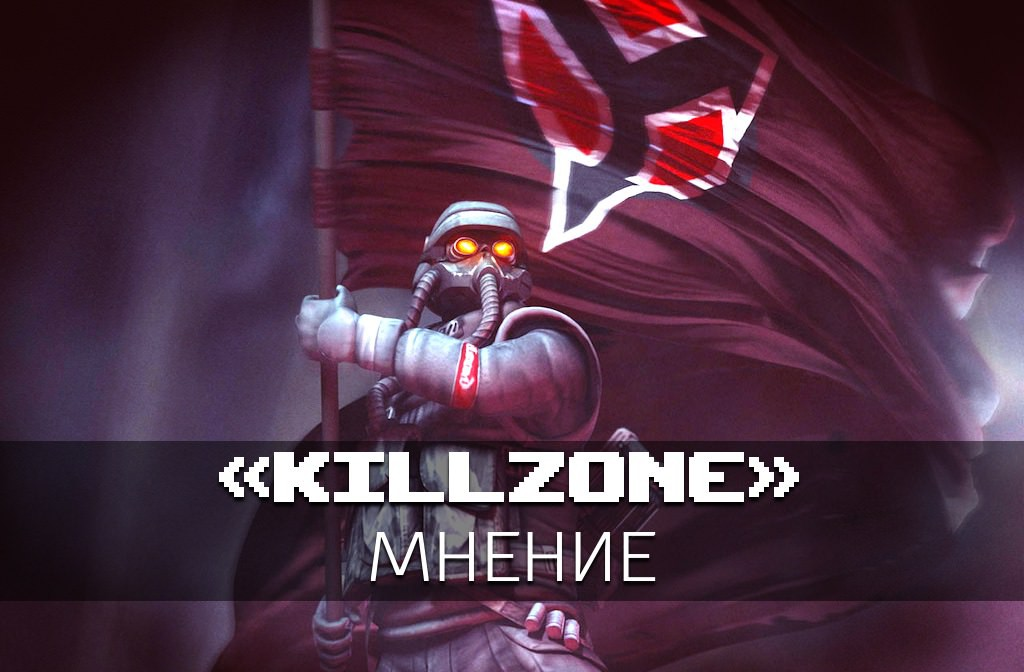 killzone-1-hd-ps3-poster