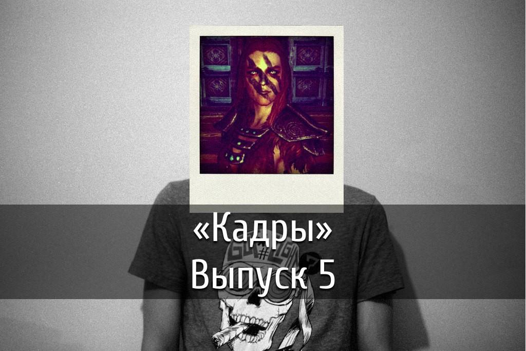 poster-kadry-5