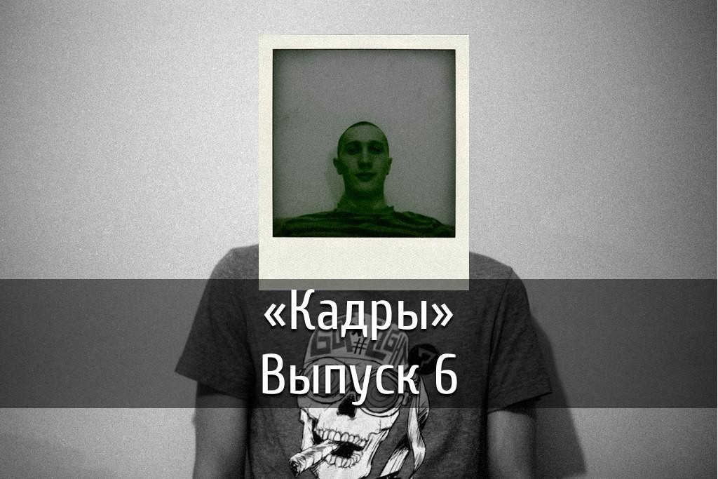 poster-kadry-6
