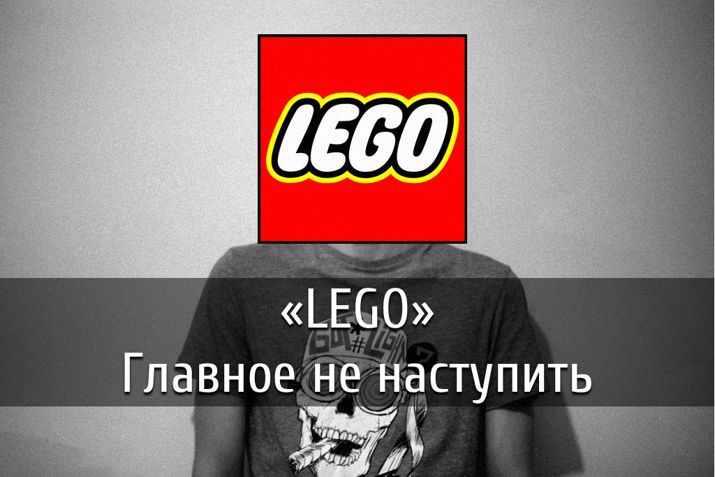 poster-lego-0