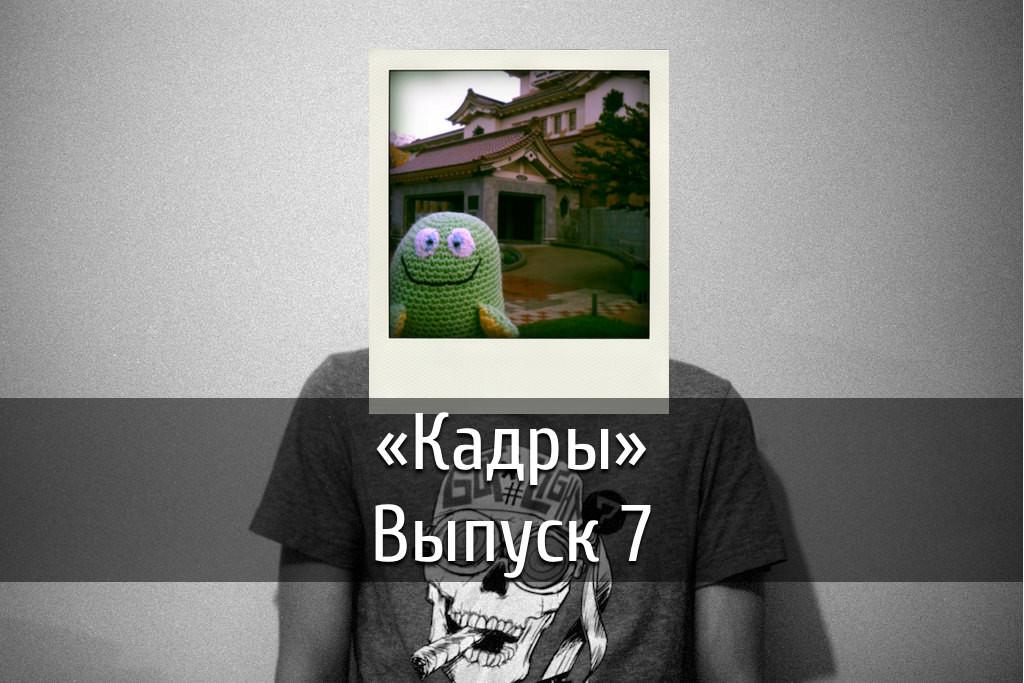 poster-kadry-7