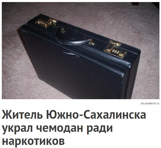 АСТВ суд 25