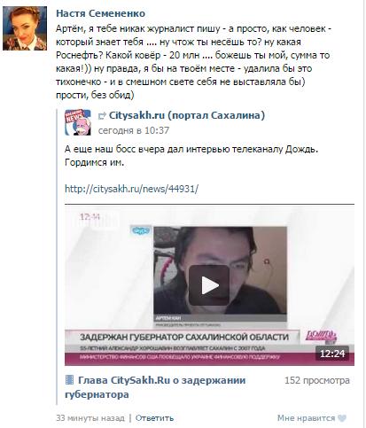 Ситисах-видео