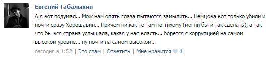 навальный уже выехал