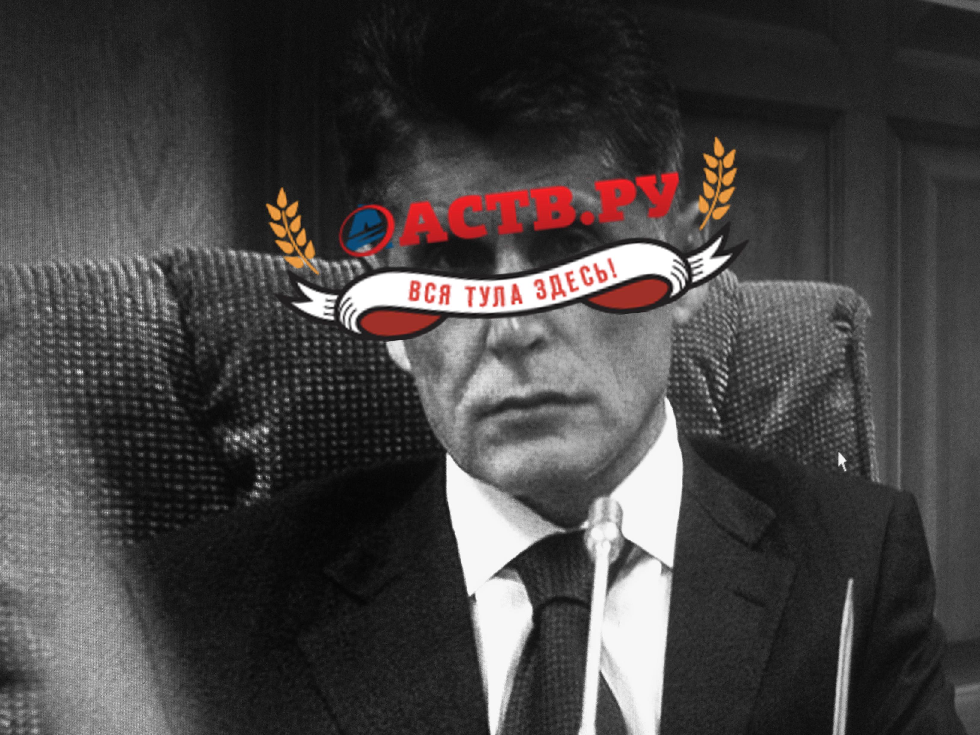 poster-astv-kradet-0