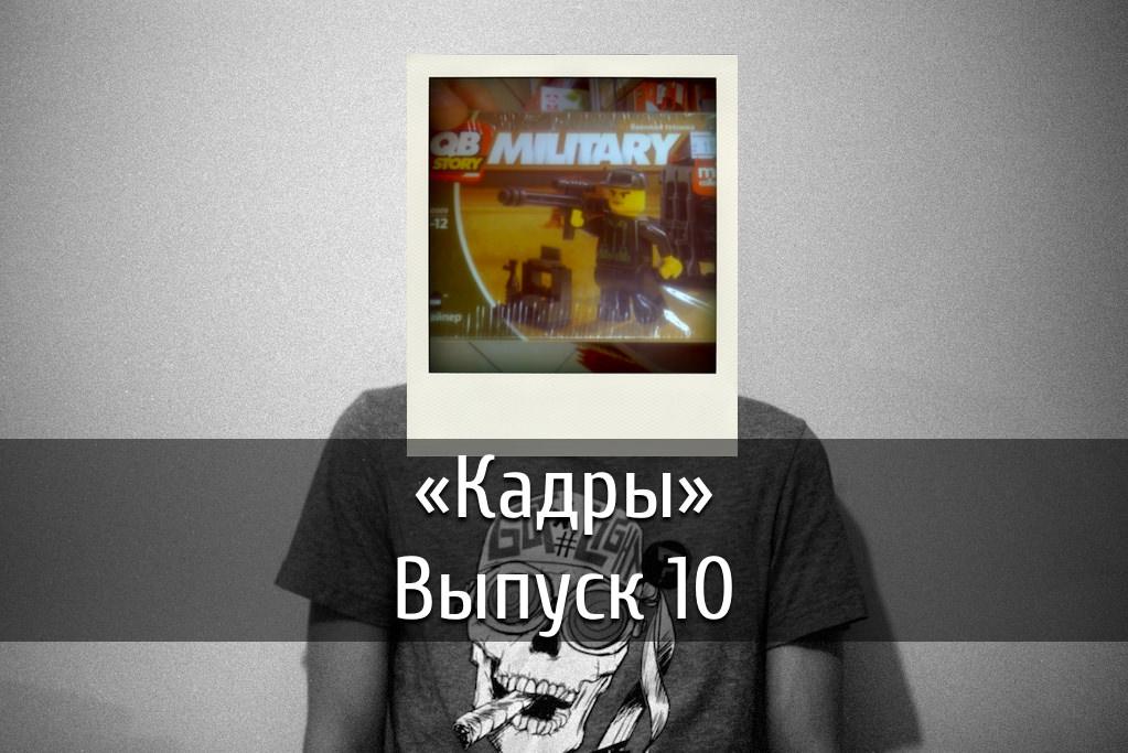 poster-k-10