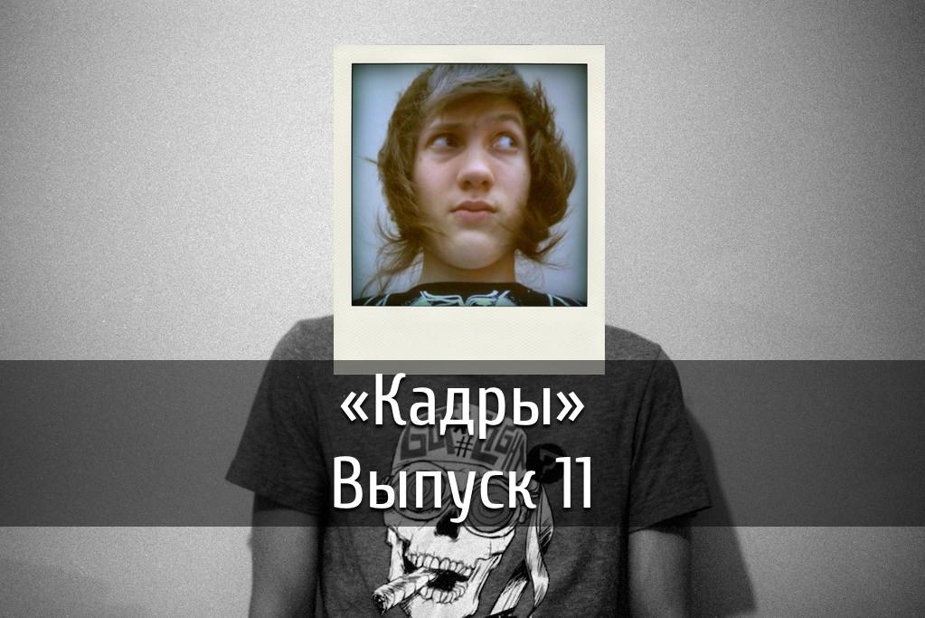 poster-k-11