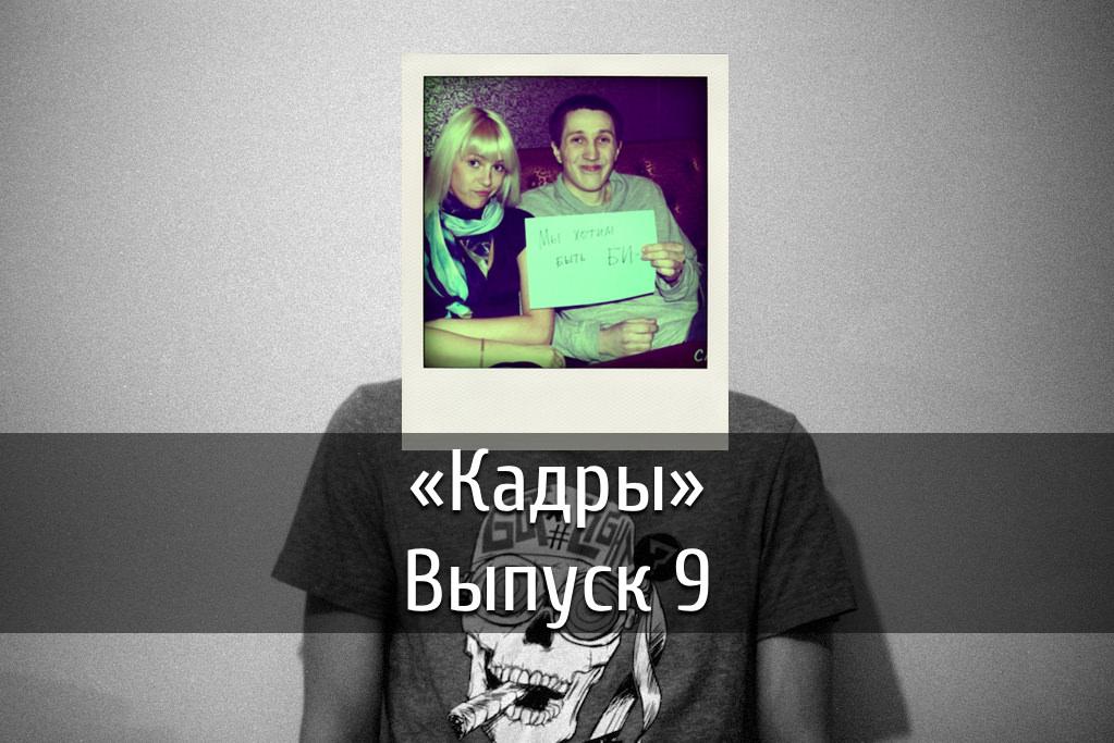 poster-k-9