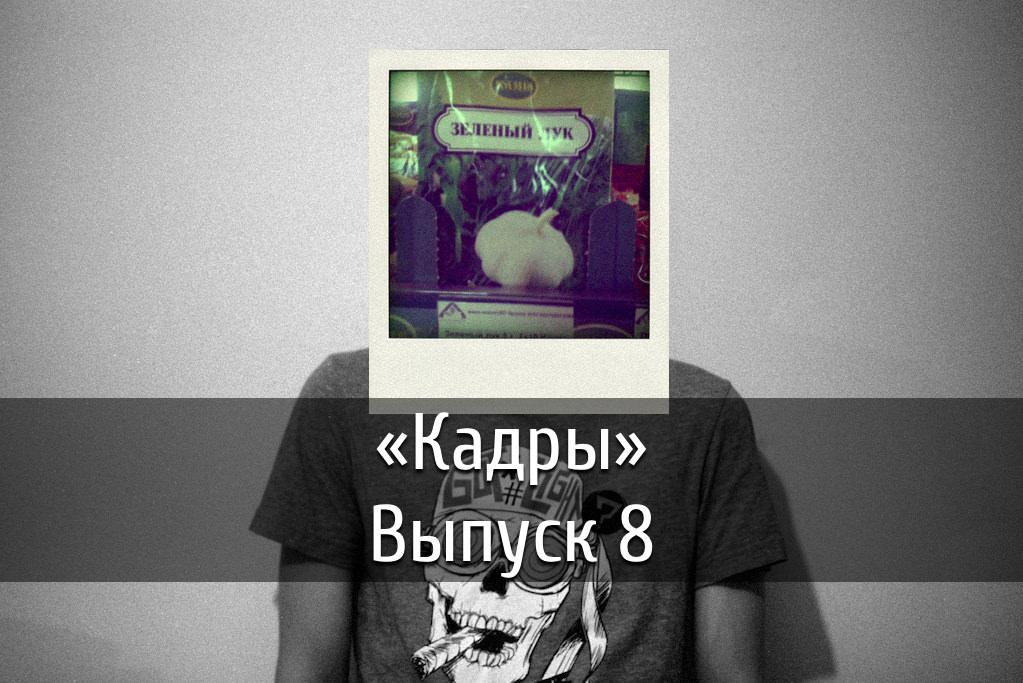 poster-kadry-8