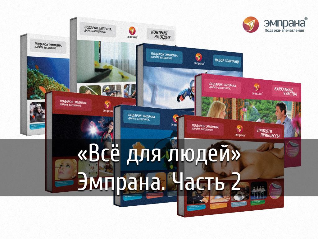 poster-emprana-2
