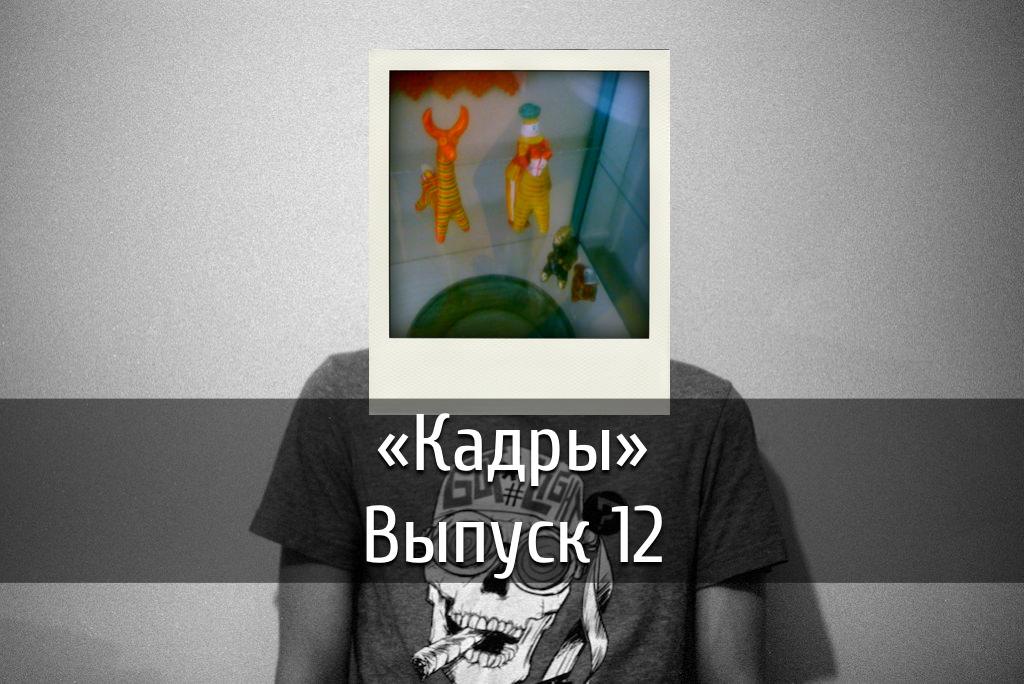 poster-k-12