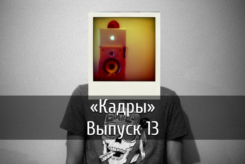 poster-k-13