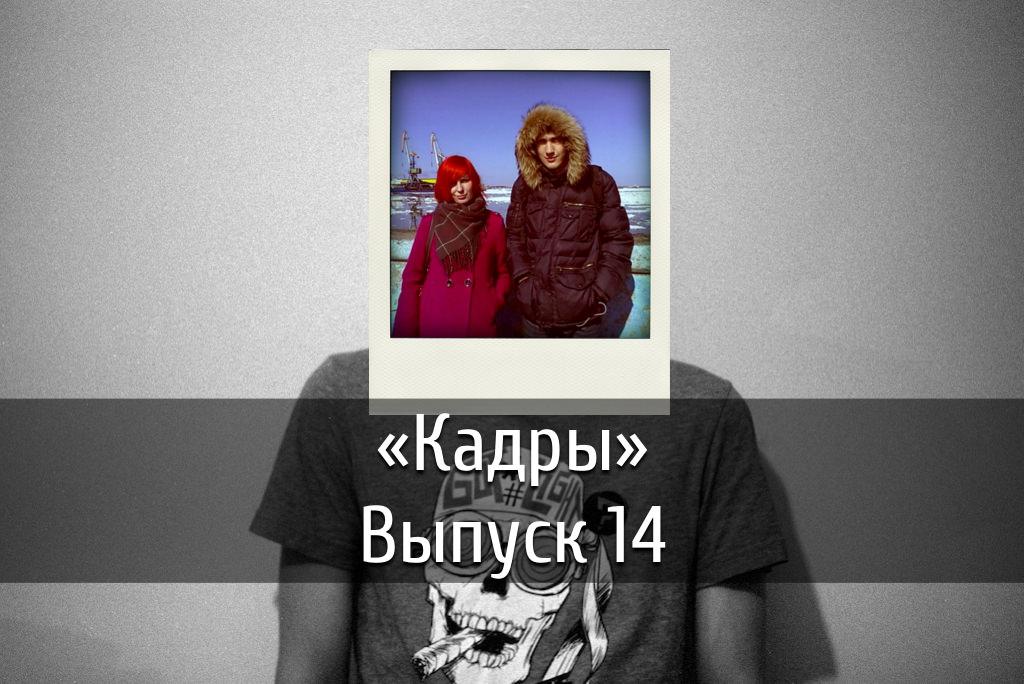 poster-k-14