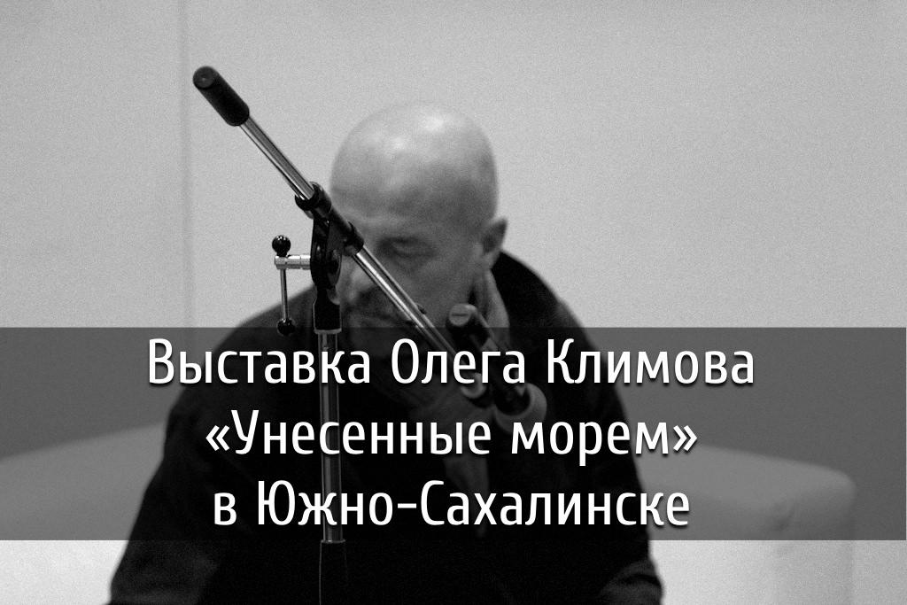 poster-klimov