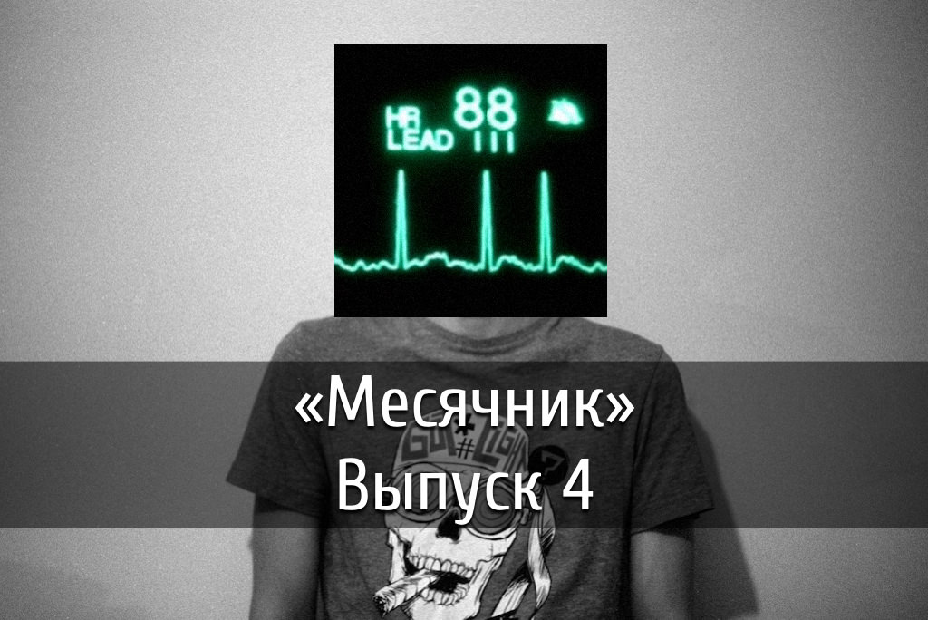poster-mesyachnik-4