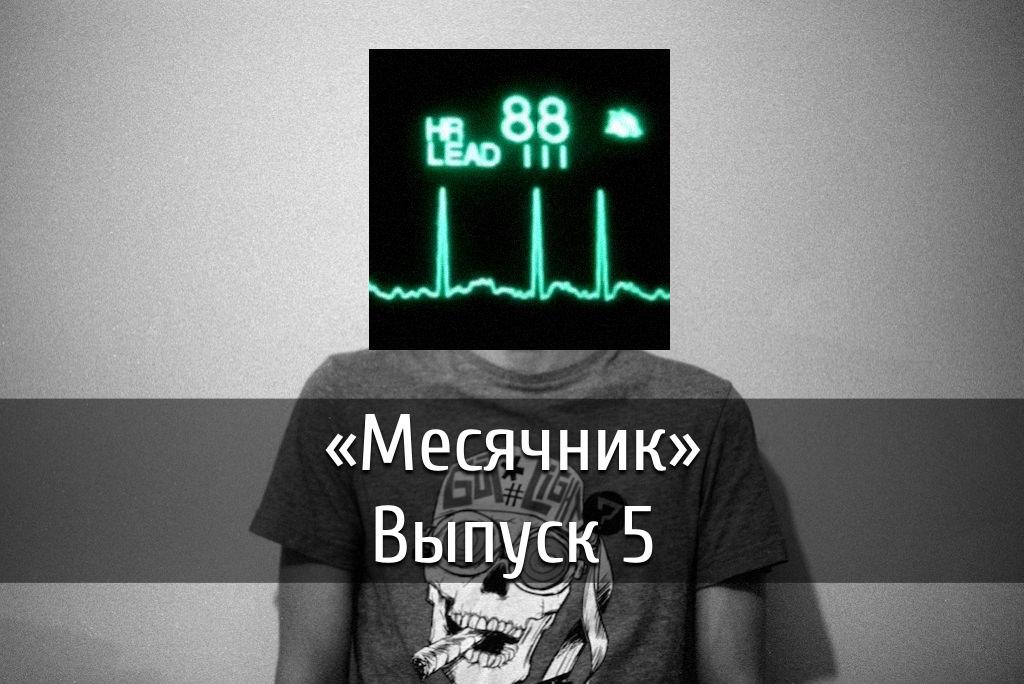 poster-mesyachnik-5