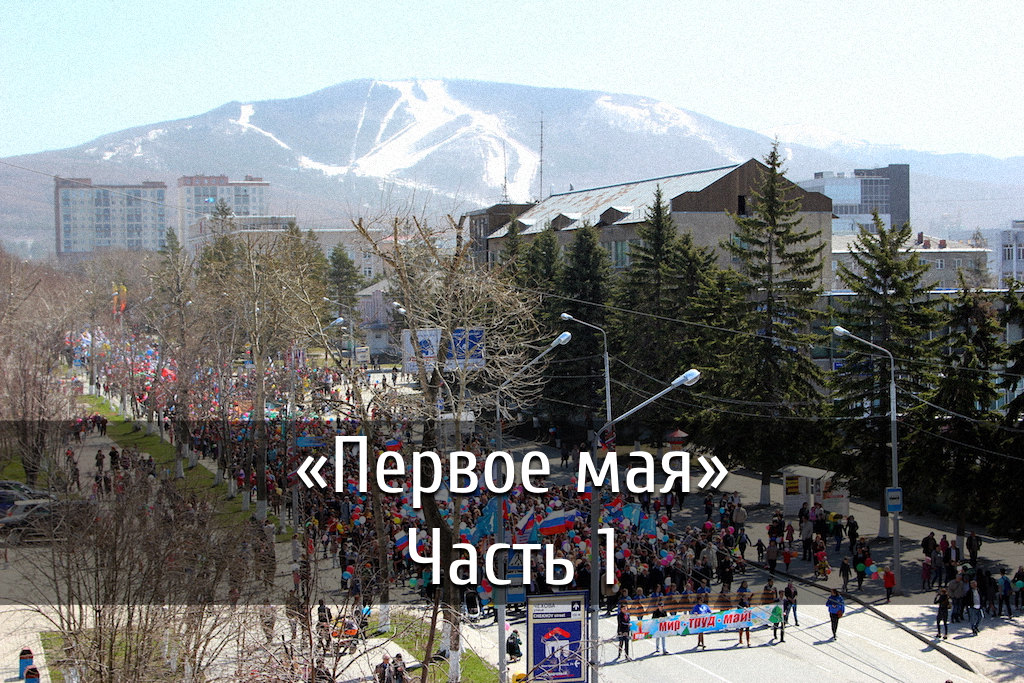 poster-1may-1