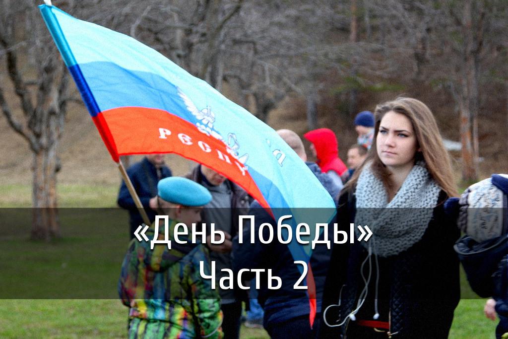 poster-9may-2