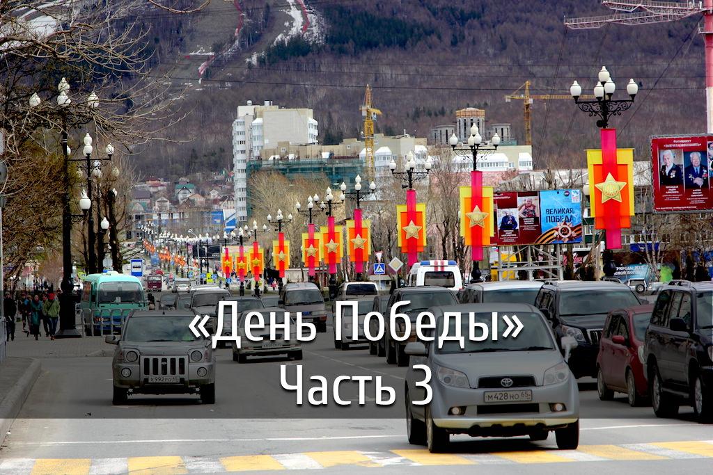 poster-9may-3
