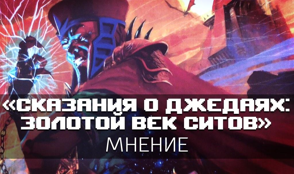 poster-za-zvs