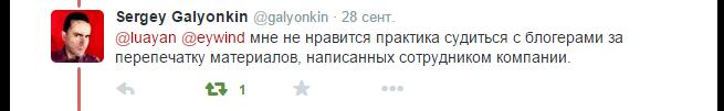 galyonkin_2